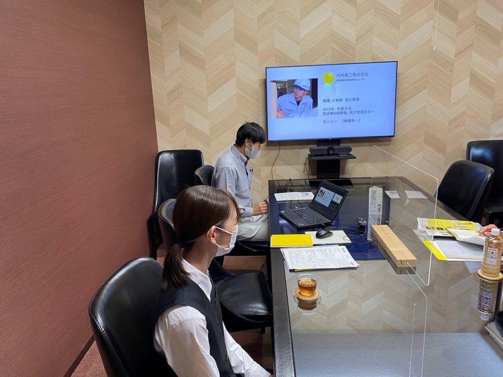 内外商工主催 高校生向け 職場見学会開催!!